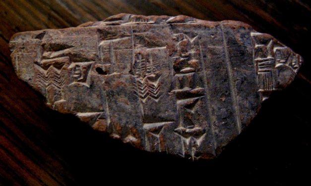Mesopotamian Clay Tablet CUNEIFORM